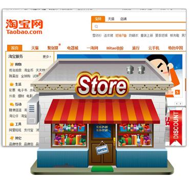 网店店铺流量.jpg